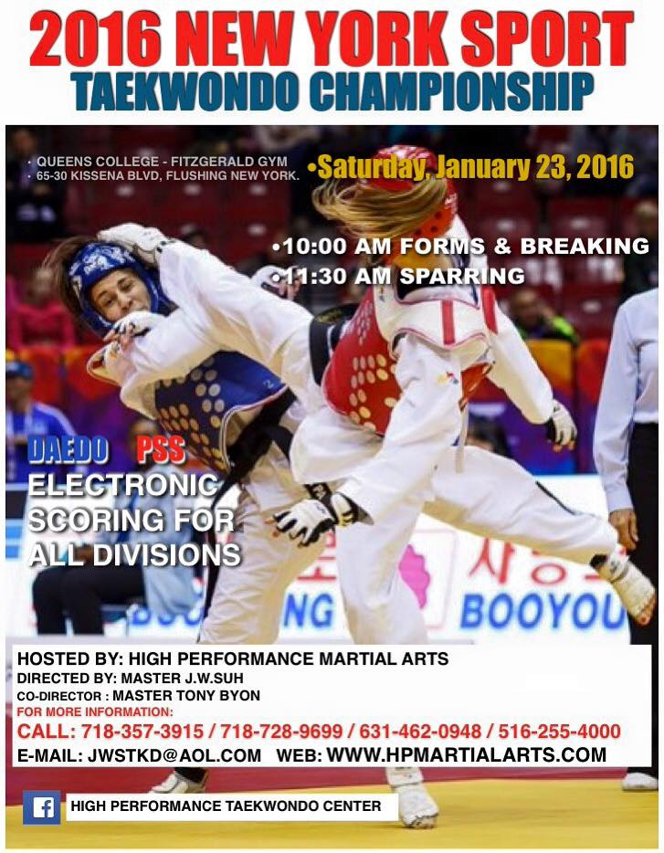 Wfmaf official website it is with extreme gratitude and honor to officially invite everyone to the 2017 empire state taekwondo championships last years championship was a stopboris Gallery