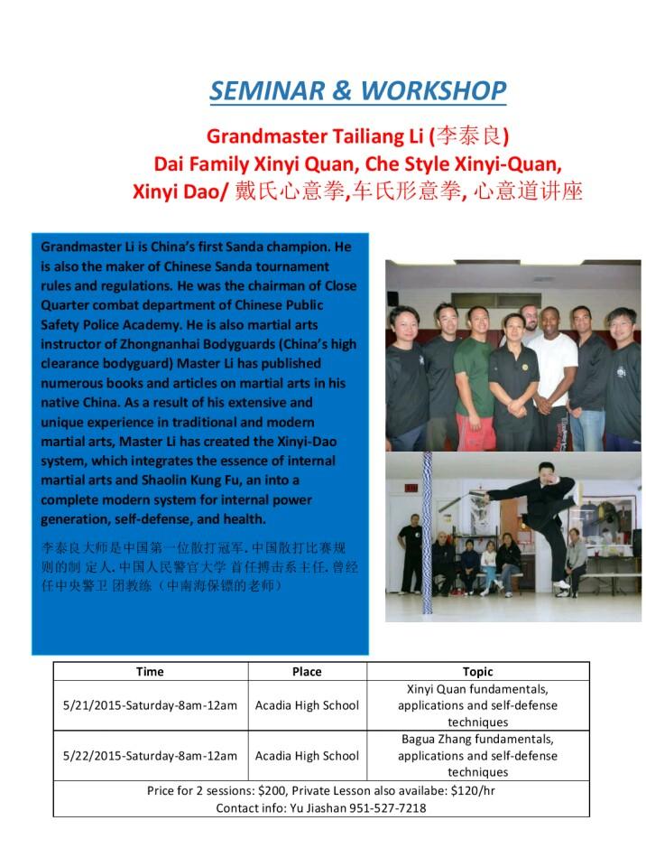 Xinyi-Dao Kung Fu Seminar