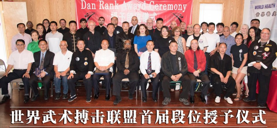 Dan rank award ceremony organized by the WFMAF with attendance of worldwide renowned martial arts masters.