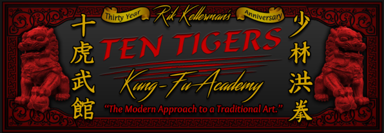 Kellerman's Kung Fu