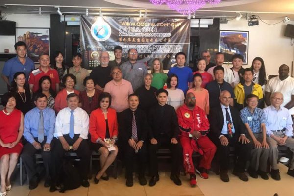 Press Conference for the 2017 U.S. Open Martial Arts Championship