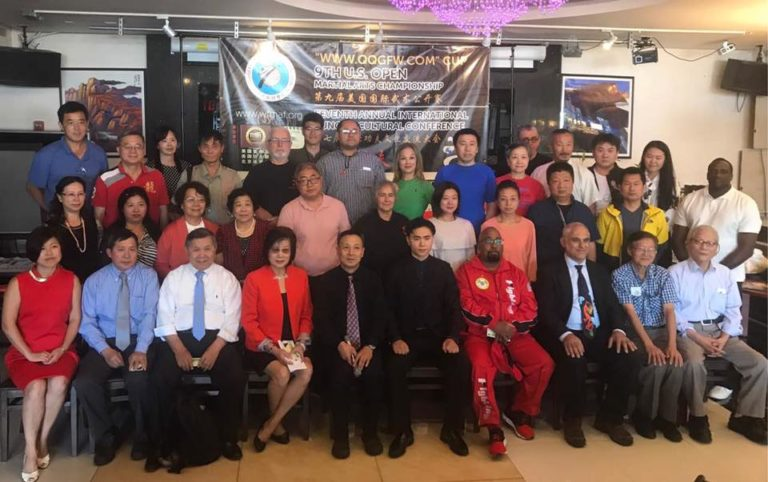 """""""WWW.QQGFW.COM"""" Cup 2017 U.S. Open Martial Arts Championship & 7th Annual International Kung Fu Cultural Conference"""