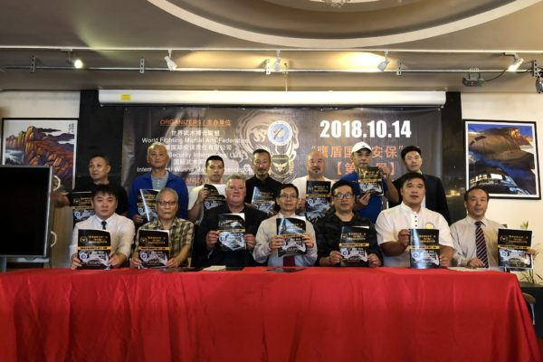 "Press conference for the 2018 ""Shield Security International"" Cup 10th Annuanl US Open Martial Arts Championship, October 4 at New York Meeting Club"