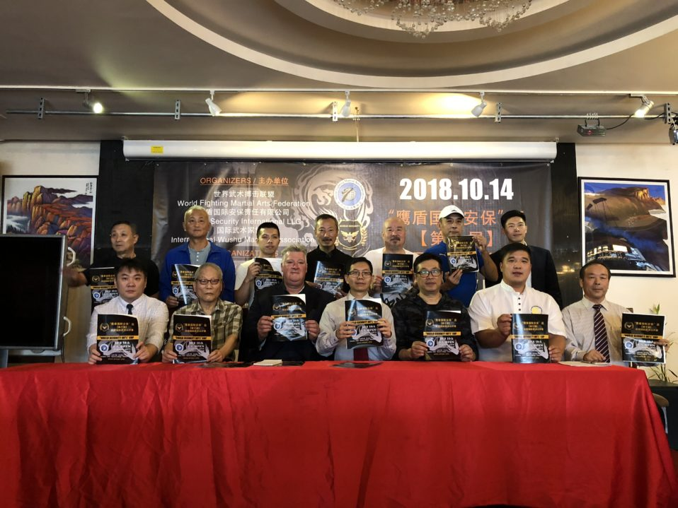 """Press conference for the 2018 """"Shield Security International"""" Cup 10th Annuanl US Open Martial Arts Championship, October 4 at New York Meeting Club"""