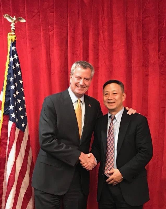 Mayor Bill De Blassio and President Ted Gulong